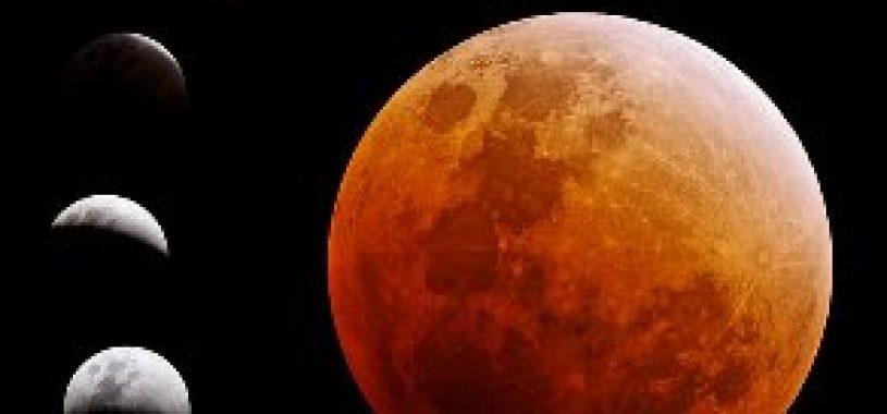 Полутеневое лунное затмение в Стрельце 25 мая 2013