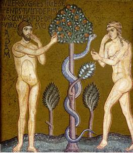 Библейское древо познания Добра и Зла